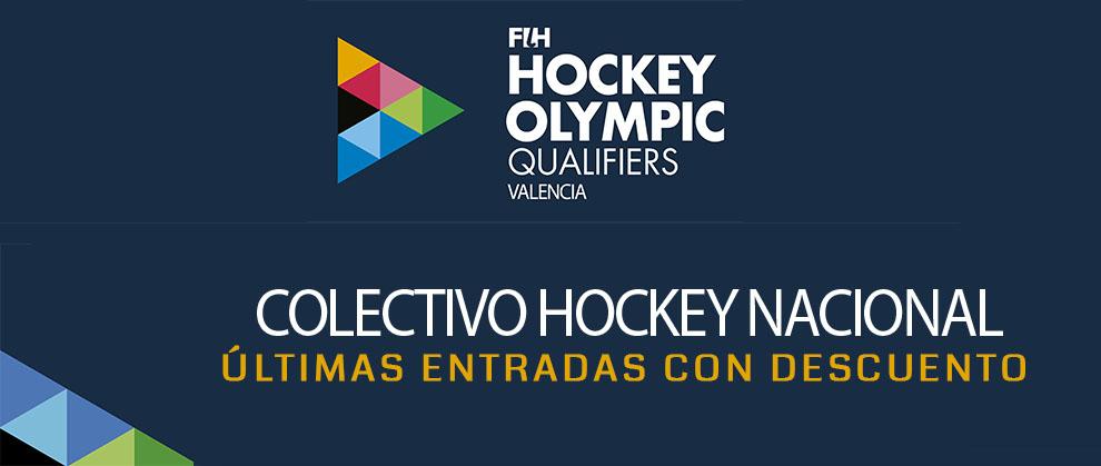 Compra tu entrada para el colectivo HOCKEY ESPAÑOL del HOCKEY OLYMPICS QUALIFIERS VALENCIA 2019