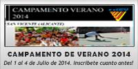 FHCV - CAMPAMENTO DE VERANO 2014.